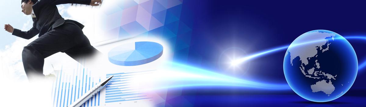 「価値ある情報伝達」がビジネスを加速する イメージ